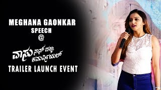Meghana Gaonkar Speech@Vaasu naan pakka commercial Trailer Launch | Anish, Nishvika