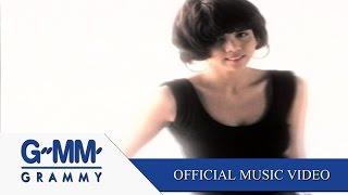 พลิกล็อค - คริสติน่า อากีล่าร์ 【OFFICIAL MV】