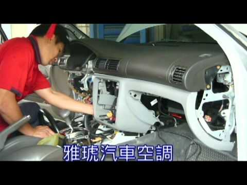Air Conditioning Assembly Remove Vw Passat 冷暖控制箱總成拆卸