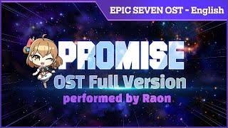 """[Epic Seven] OST """"Promise"""" Full Version"""
