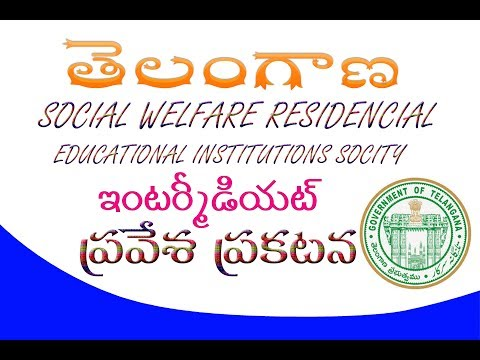 SWRSIS APPLICATIONS||TELANGANA SOCIAL WELFARE RESIDENTIAL EDUCATIONAL INSTITUTIONS SOCIETY||