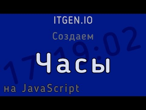 [ИТ лекторий]: Процесс создания и продюсирования современных браузерных игр (ok.ru)