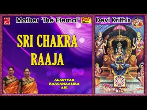 Sri Chakra Raja Simhasaneshwari - Agastyar- Ragamalika - Adi - Mambalam Sisters - With Script