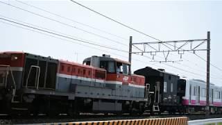 9772レ 新京成N800形甲種輸送