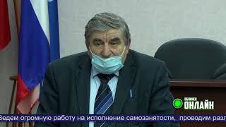 Новости Обнинска 22.10.2021.