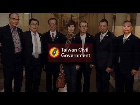 2018 Taiwan Civil Government | Zürich | Global Talent Summit | WORLWEDFORUM