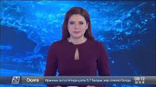 Выпуск новостей 08:00 от 22.10.2019