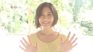 橘花凛「凛として」 橘花凛 動画 6