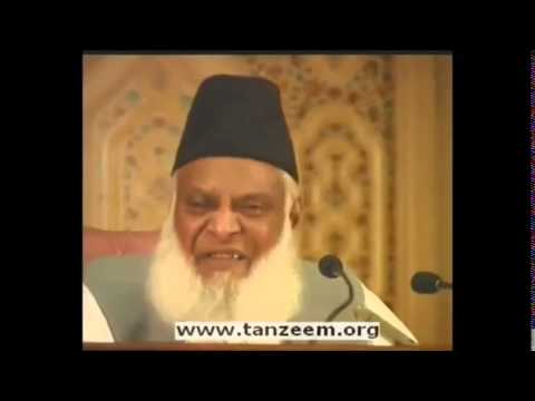 Dr Israr: The Sharia Ruling of Pardah and Niqab full lecture