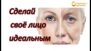 Массаж лица с ультразвуковой насадкой БЭМ FOHOW 3 го поколения