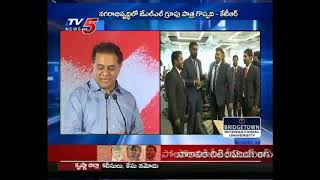 JLL Launches New Office in Hyderabad | Real City | 17th Aug 2019 TV5 News Business Weekend