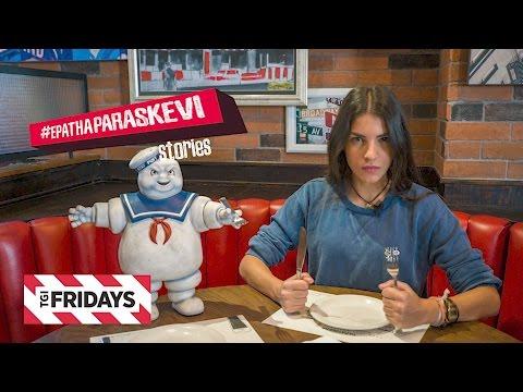 Η Ami Yiami #epatheParaskevi | TGI Fridays