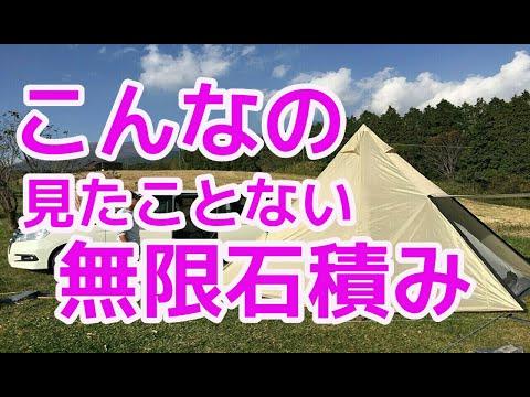 【キャンプ】宮崎キャンプ 高千穂観光