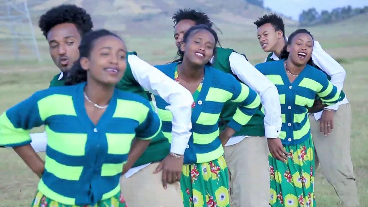 Ethiopian Music : Baay'isaa Fayisaa (Ni milkoofna) – New