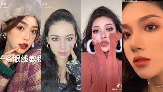 RANDOM MAKEUP VIDEOS ON TIKTOK CHINA