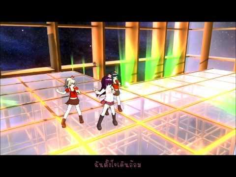 Sayonara Memories - Super-Cell Lyric Translate Ver.
