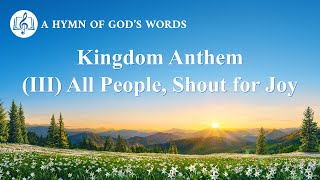 "2020 Praise Song | ""Kingdom Anthem (III) All People, Shout for Joy"""