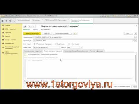 Видео Инструкция о банковском переводе рб