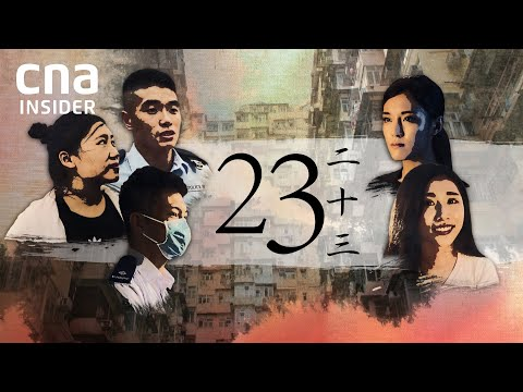 23: Born In The Year Of Hong Kong Handover To China, What Will Their Future Hold? | CNA Documentary