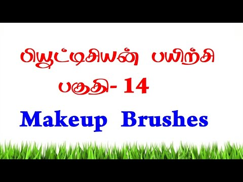 How I Fill In My Eyebrows from YouTube · Duration:  5 minutes 37 seconds