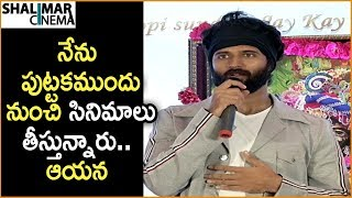 Balakrishna Funny Moments