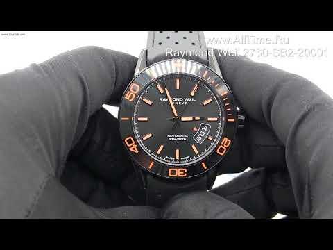 Обзор. Мужские наручные часы Raymond Weil 2760-SB2-20001
