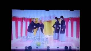 DISH//  Toi game Suikawari (el Juego de la Sandía)