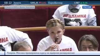 видео Верховная Рада усложнила жизнь