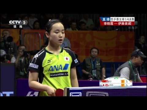 2015 WTTC (Ws-QF) LI Xiaoxia - ITO Mima [HD50fps] [Full Match/Chinese]