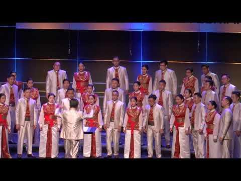 AMETSETAN, Javier Busto - BATAVIA MADRIGAL SINGERS