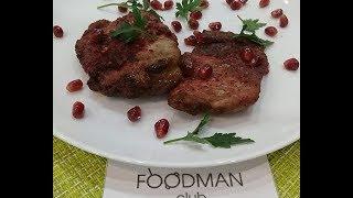 Свинина в духовке в гранатовом соусе: рецепт от Foodman.club
