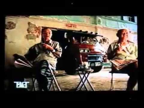 โฆษณา รถยนต์ โตโยต้า (2534)