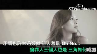 AGA 江海迦 x Gin Lee 李幸倪 - 獨一無二 DIY KTV