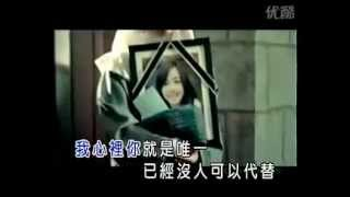 六哲 我好喜欢你 / Wo Hao Xi Huan Ni