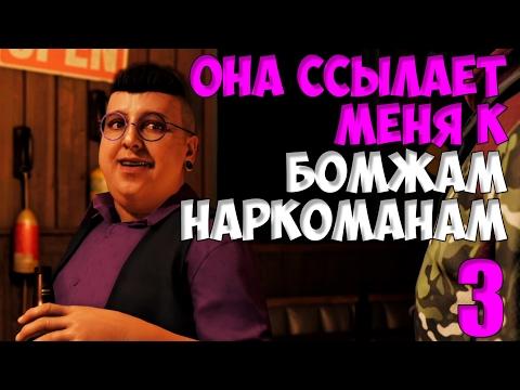 РЕНЧ И СЕКС-БОМЖИ ► Watch Dogs 2 DLC Human Conditions Прохождение на русском #3 ОПАСНЫЕ ЭКСПЕРИМЕНТЫ
