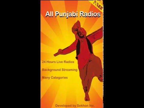 All Punjabi Radios - App Video (V 5.1.0)