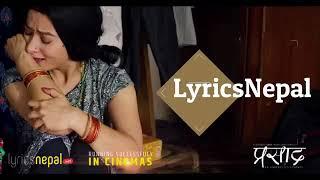 Barai Kayari Bachaulaa Lyrics🎶  Prasad Nepali Movie Song    Bikram Baral    Bipin Karki, Namrat
