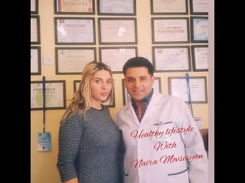 Առողջ ապրելակերպ Նաիրա Մովսիսյանի հետ:Հանդիպում սեքսոպաթոլոգ Վրեժ Շահրամանյանի հետ ։