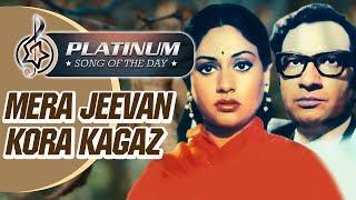 Platinum song of the day | Mera Jeevan Kora Kagaz | मेरा जीवन कोरा कागज़ | 8th Aug | Kishore Kumar