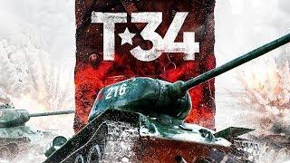отзыв о фильме Т 34