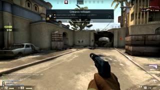 CS:GO - Тип крутые моментики [Erned]