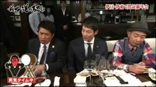 ステーキ池田 テレビ出演情報 番組制作者様より掲載の許可をいただいて...