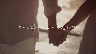 ONE☆DRAFT「better days」- Lyric Video -