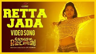 Retta Jeda Full Video Song | Gangs Of Madras