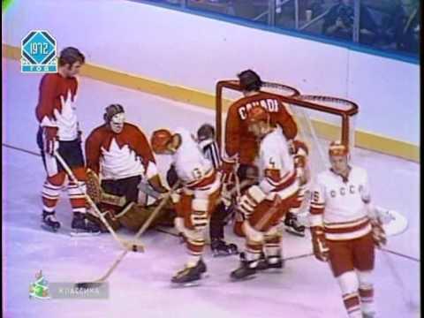 Суперсерия СССР   Канада 1972 год  4 игра