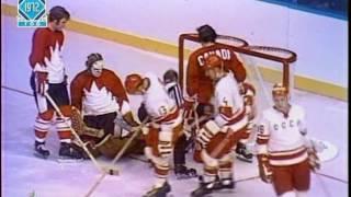 Суперсерия СССР   Канада 1972 год  4 игра(Перед Вами первое