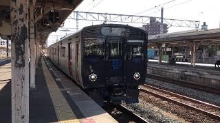 JR九州 新型車両 821系UM002 試運転 鳥栖駅発車