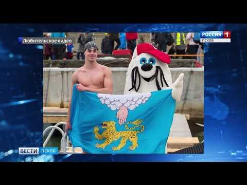 Вести Псков | Чемпионат мира по зимнему плаванию | Таллин 2018
