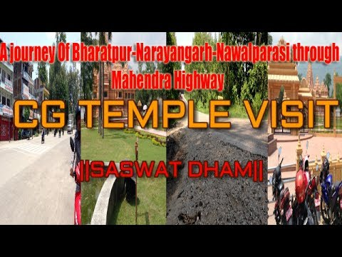 [VLOG] CG TEMPLE VISIT || TRAVELING FROM BHARATPUR,NARAYANGARH TO CG TEMPLE IN MAHENDRA HIGHWAY