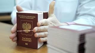 Как проверить подлинность паспорта гражданина РФ по фамилии, по серии и номеру через интернет
